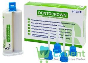 Dentocrown (Дентокроун) A3 - самоотверждаемый материал для временных коронок и мостов (75 г)