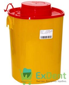 Емкость - контейнер для сбора колюще-режущих отходов, класса Б (1,5 л)