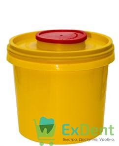 Емкость - контейнер для сбора колюще-режущих отходов, класса Б (1,0 л) круглая