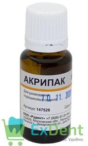Акрипак -  жидкость для разведения порошковых опаков (16 гp)