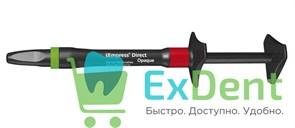 Empress Direct Opague - светоотверждаемый опакер (1,8 г)