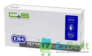Перчатки Clean safe S, EN4 нитриловые, БЕЛЫЕ на пальцах текстурированные, неопудренные (200 шт)