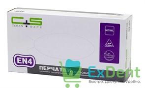 Перчатки Clean safe M, EN4 нитриловые, на пальцах текстурированные, неопудренные (100 шт)