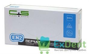 Перчатки Clean safe M, EN2 нитриловые текстурированные на пальцах неопудренные (100 шт)