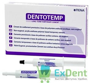 DentoTemp - временная фиксация коронок на имплант (2 х 10 г)