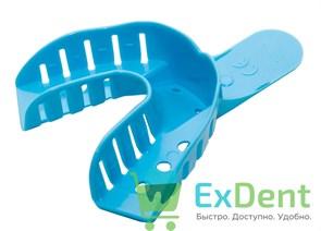 Ложка для слепков, пластмассовая, перфорированная M (№4), низ, синяя