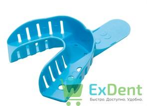 Ложка для слепков, пластмассовая, перфорированная S (№6), низ, синяя