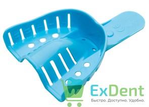 Ложка для слепков, пластмассовая, перфорированная L (№1), верх, синяя