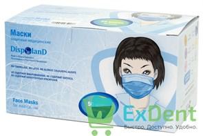Маски медицинские голубые Дисполэнд Эконом, лицевые, защитные (50 шт)