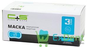 Маски медицинские белые CleanSafe, лицевые, защитные, трехслойные (50 шт)