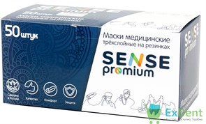 Маски медицинские голубые Sense premium, лицевые, защитные, трехслойные (50 шт)