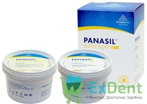 Panasil (Панасил) putty soft  - база и катализатор (450 мл + 450 мл)