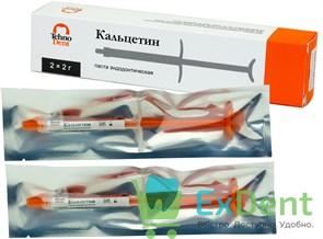 Кальцетин паста эндодонтическая - на основе гидроокиси кальция (2 х 2 г)
