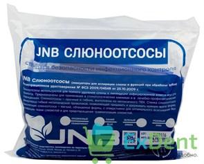 Наконечники для слюноотсосов синие, гибкие, JNB (100 шт)