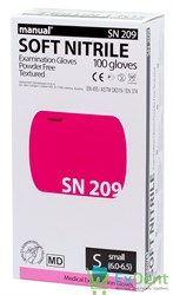 Перчатки Manual S нитриловые розовые, неопудренные, гипоаллергенные (100 шт)