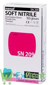 Перчатки Manual M нитриловые розовые, неопудренные, гипоаллергенные (100 шт)