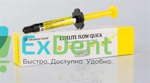 Estelite (Эстелайт) Flow Quick A1 - среднетекучий композитный материал для реставраций (3,6 г)