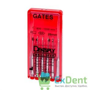 Gates №2, 28 мм, Dentsply, бор, Glidden,  расширение устья корневого канала (6 шт)