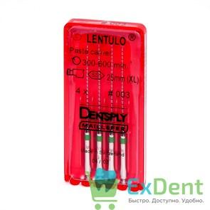 Lentulo (Лентуло) №3, 25 мм, Dentsply, для внесения силанта в корневой канал (4 шт)