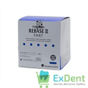 Rebase 2 (Ребэйс) - жесткая перебазировка и починка акриловых протезов (80 г + 50 мл + 15 мл)