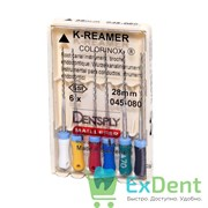 K-Reamers №45-80, 28 мм, Dentsply, каналорасширитель для препарирования канала (6 шт)