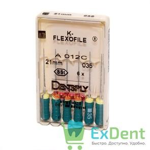 K-Flexofile №35, 21 Dentsply из нержавеющей стали, для препарирования канала (6 шт)