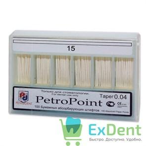 Бумажные штифты 04 №15 PetroPoint - для удаления влаги в канале (100 шт)