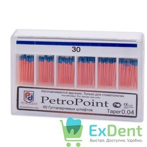 Гуттаперчивые штифты 04 №30 PetroPoint - для пломбирования корневых каналов (60 шт)