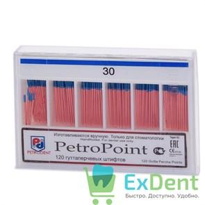 Гуттаперчивые штифты 02 №30 PetroPoint - для пломбирования корневых каналов (120 шт)