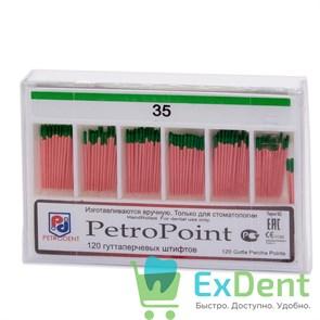 Гуттаперчивые штифты 02 №35 PetroPoint - для пломбирования корневых каналов (120 шт)