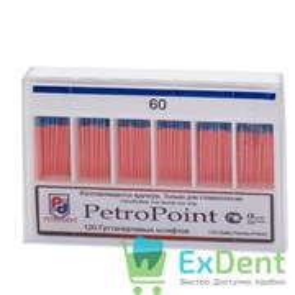Гуттаперчивые штифты 02 №60 PetroPoint - для пломбирования корневых каналов (120 шт)