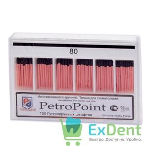 Гуттаперчивые штифты 02 №80 PetroPoint - для пломбирования корневых каналов (120 шт)