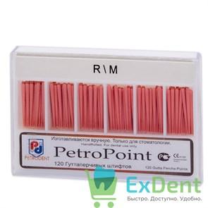Гуттаперчивые штифты R\M PetroPoint - для пломбирования корневых каналов (120 шт)