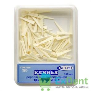 Клинья фиксирующие деревянные тригональные (100 шт)