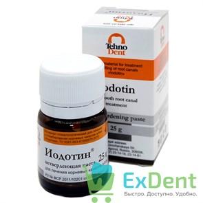 Иодотин нетвердеющая паста - для лечения корневых каналов зубов (25 г)