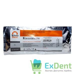 Кальцетин паста эндодонтическая - на основе гидроокиси кальция (2 г)