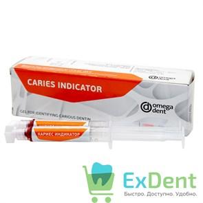 Кариес индикатор гель - средство для обнаружения пораженного кариесом дентина (2 х 2,5 мл)