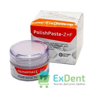 Паста полировочная ПолирПаст-Z+F - для удаления мягкого налета и полировки эмали (40 г)