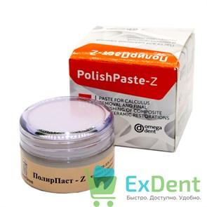 Паста полировочная ПолирПаст-Z -для удаления камней и окончательной полировки пломб, цирконий (40 г)