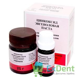 Цинкоксид-эвгеноловая паста - для пломбирования корневых каналов (с формальдегидом) (25 г + 12 мл)