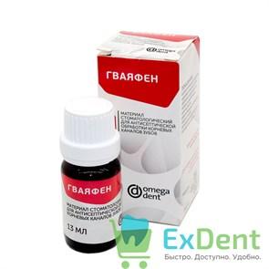 Гваяфен - жидкость для антисептической обработки корневых каналов №3 (13 мл)