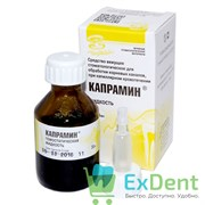 Капрамин - гемостатическая жидкость при капилярном кровотечении (30 мл)