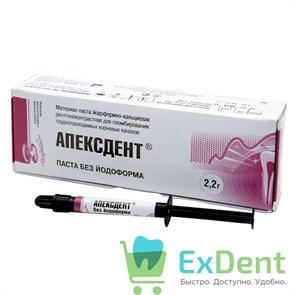 Апексдент без иодоформа - материал для пломбирования и лечения корневых каналов (2.2 г)