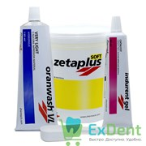 ZetaPlus (ЗетаПлюс) SOFT VL INTRO KIT - C - силикон очень высокой вязкости (900 мл + 140 мл + 60 мл)
