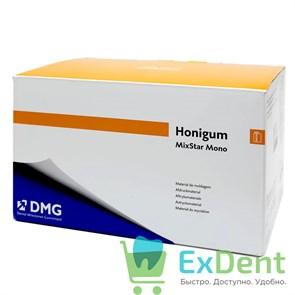 Honigum (Хонигум) Mono Mixstar - материал для предварительных оттисков (картридж и 10 насадок)