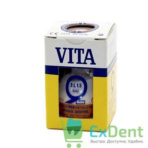 Керамическая масса Vita Omega 900 3D - Master Standart Opaque Dentine - 3L 1.5 (12 г)