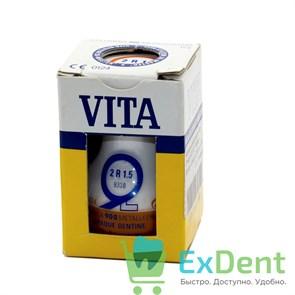 Керамическая масса Vita Omega 900 3D - Master Standart Opaque Dentine - 2R 1.5 (12 г)