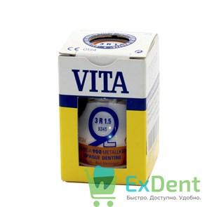 Керамическая масса Vita Omega 900 3D - Master Standart Opaque Dentine - 3R 1.5 (12 г)