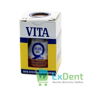 Керамическая масса Vita Omega 900 3D - Master Standart Opaque Dentine - 2L 2.5 (12 г)