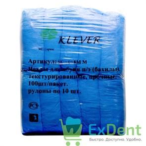 Бахилы прочные текстурированные (1,8 г) KLEVER (100 шт)